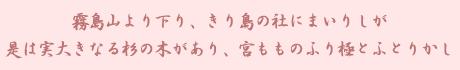 ryouma_word01
